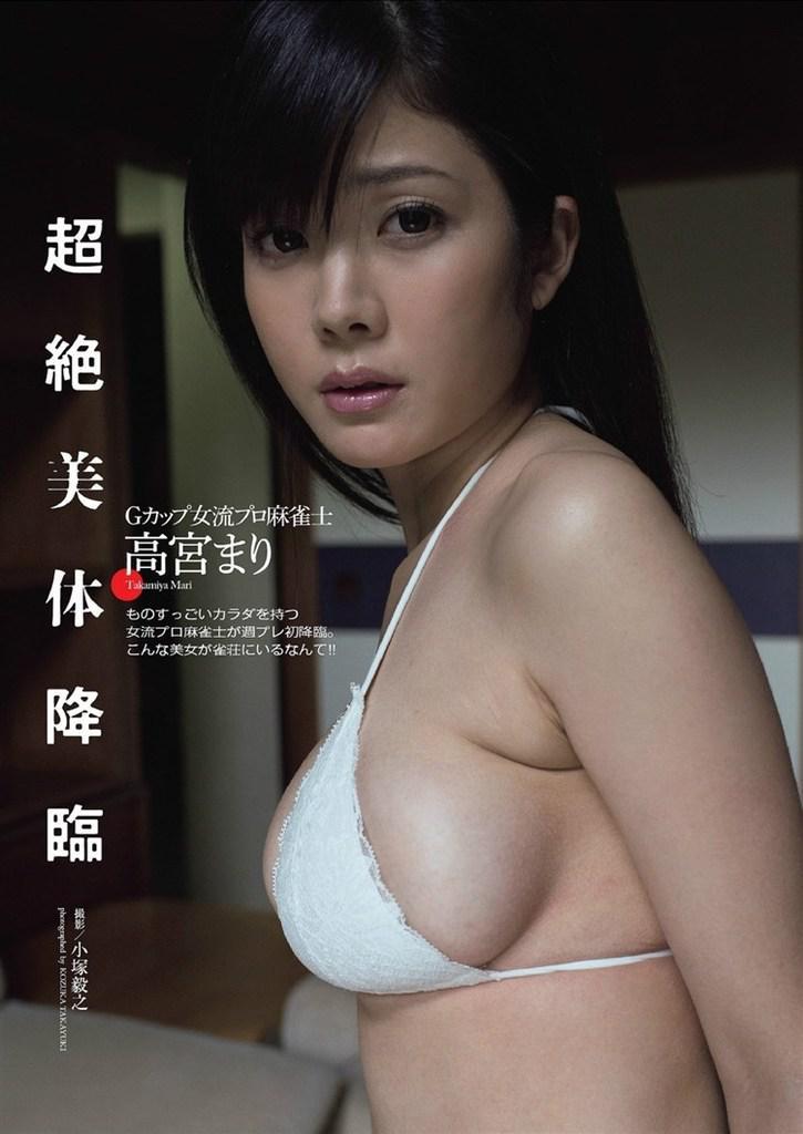 takamiya_mari140.jpg