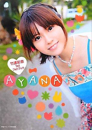 taketatsu_ayana125.jpg
