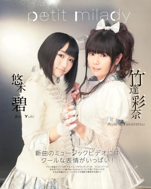 taketatsu_ayana131.jpg