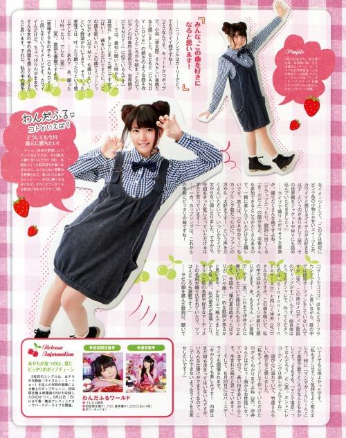 taketatsu_ayana133.jpg