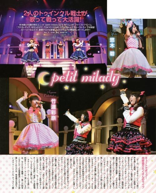 taketatsu_ayana134.jpg