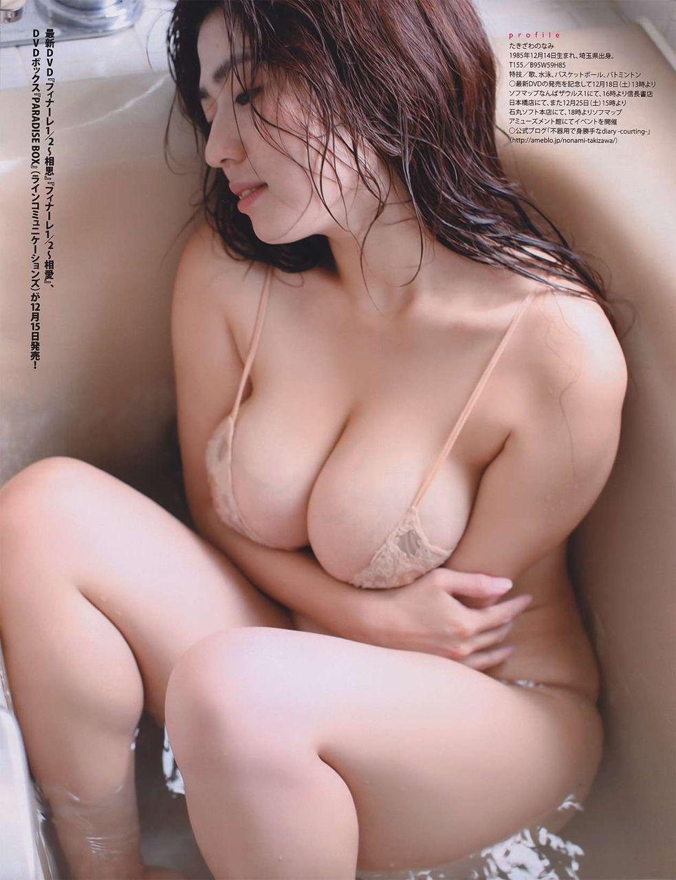 takizawa_nonami376.jpg