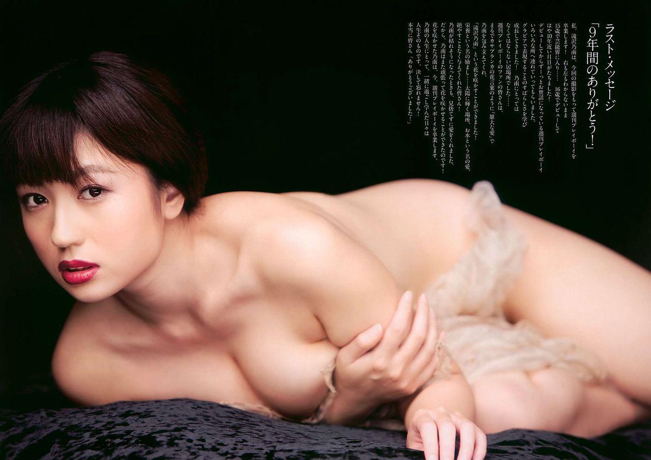 takizawa_nonami378.jpg