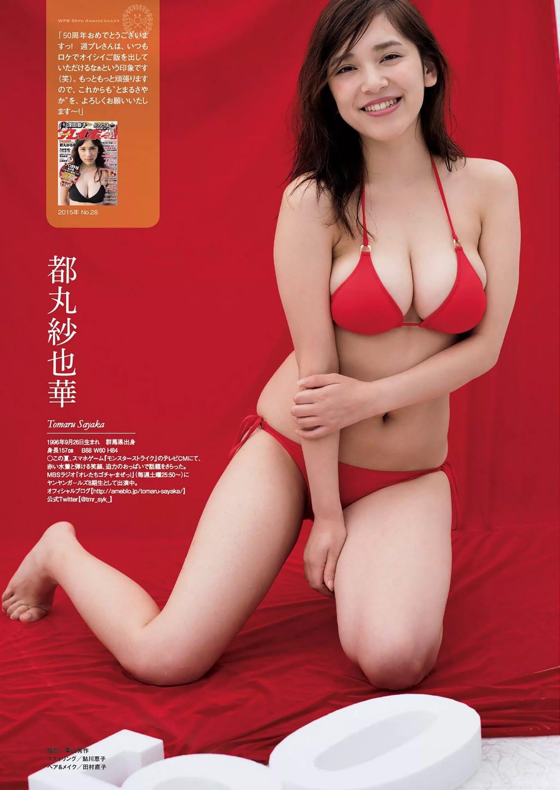 tomaru_sayaka179.jpg