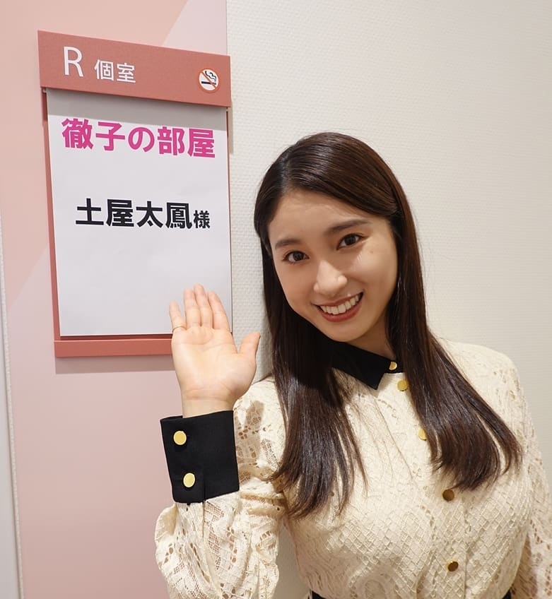 tsuchiya_tao066.jpg