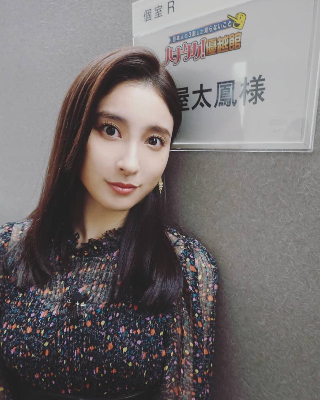 tsuchiya_tao071.jpg