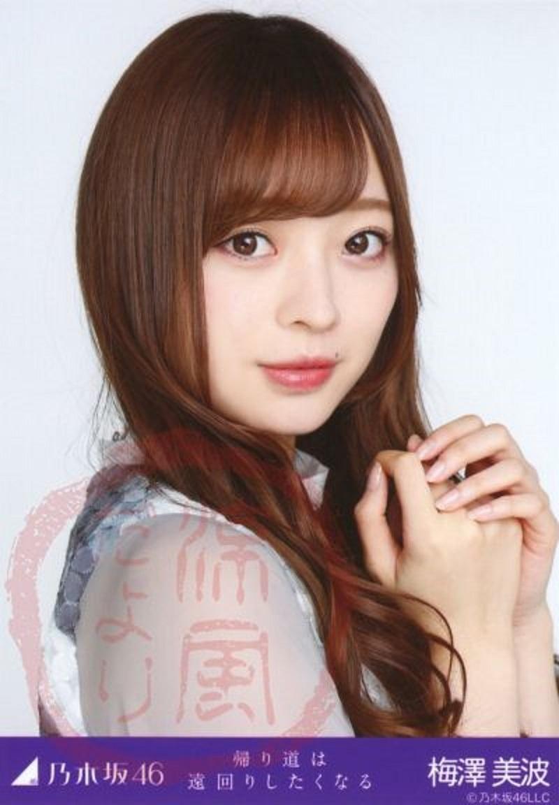 umezawa_minami116.jpg
