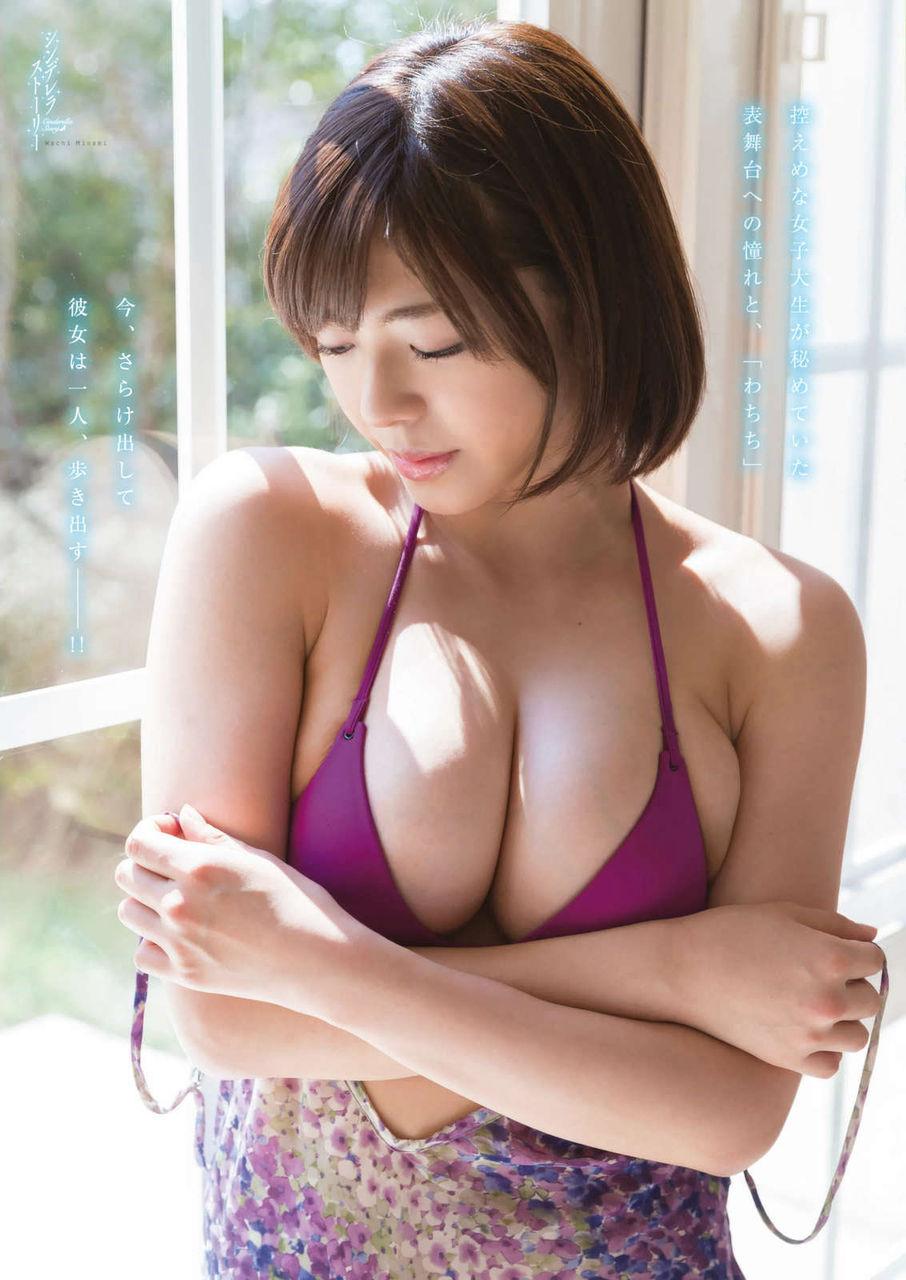 wachi_minami101.jpg