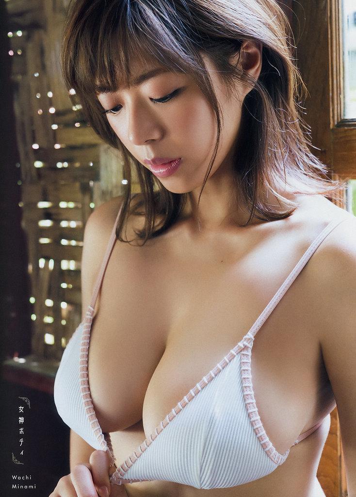 wachi_minami131.jpg