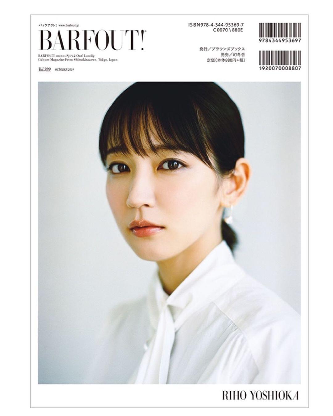 yoshioka_riho120.jpg
