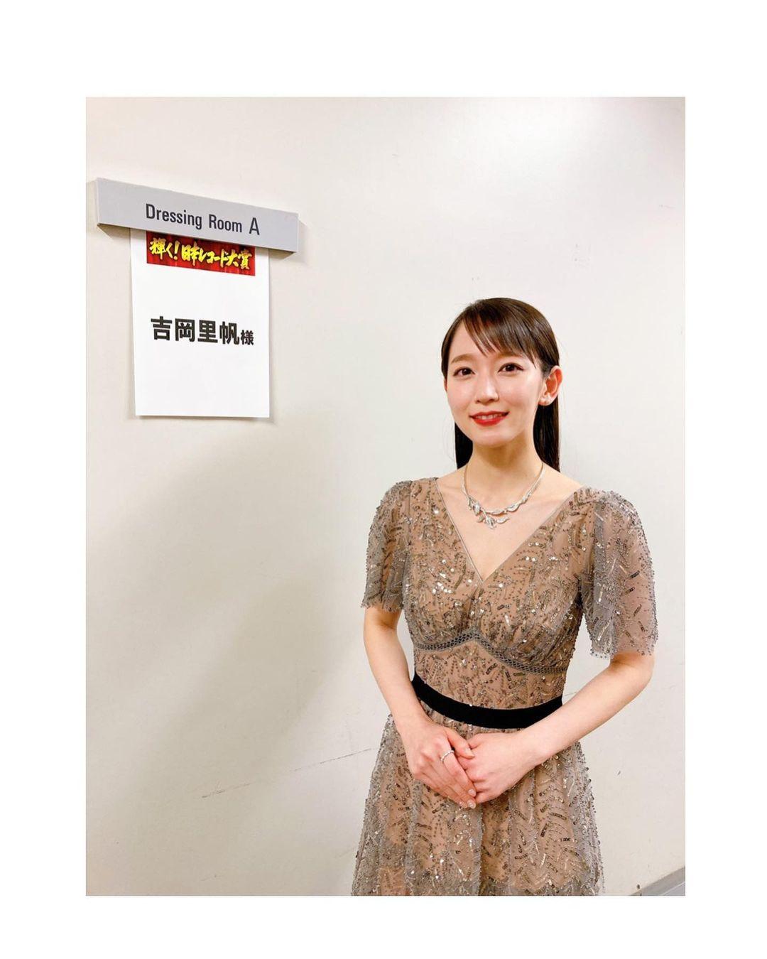 yoshioka_riho128.jpg