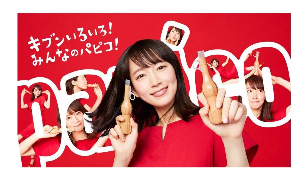 yoshioka_riho140.jpg