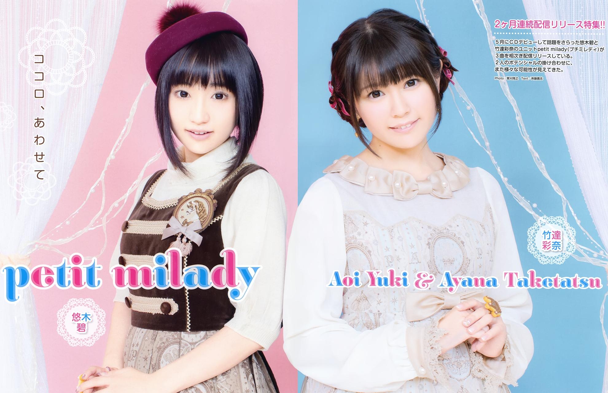 yuuki_aoi121.jpg