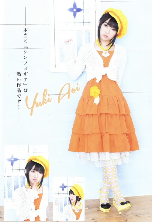 yuuki_aoi129.jpg