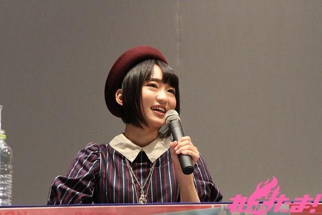 yuuki_aoi134.jpg