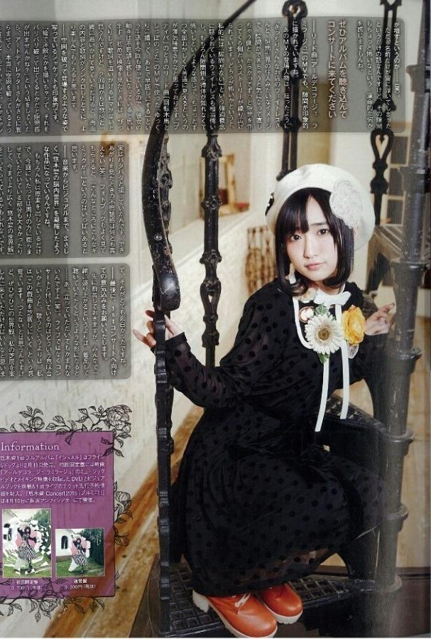 yuuki_aoi136.jpg