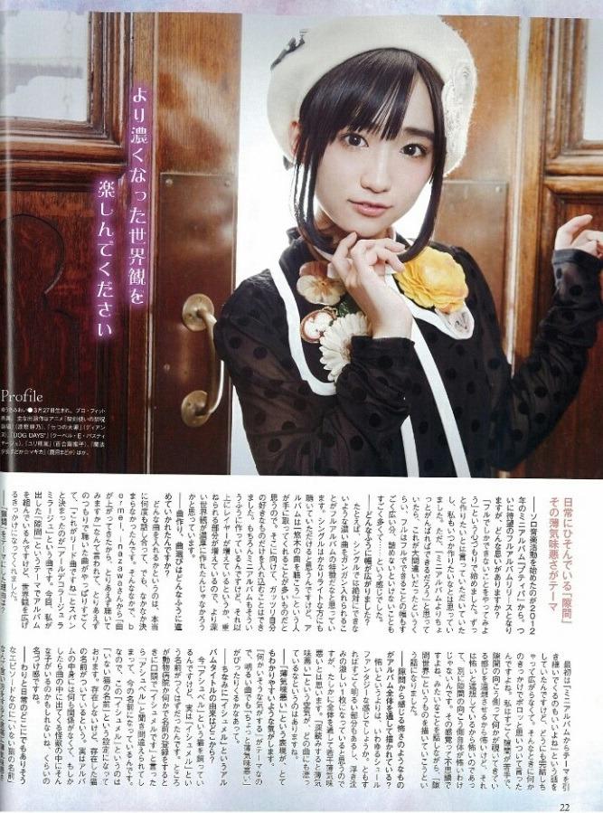 yuuki_aoi152.jpg