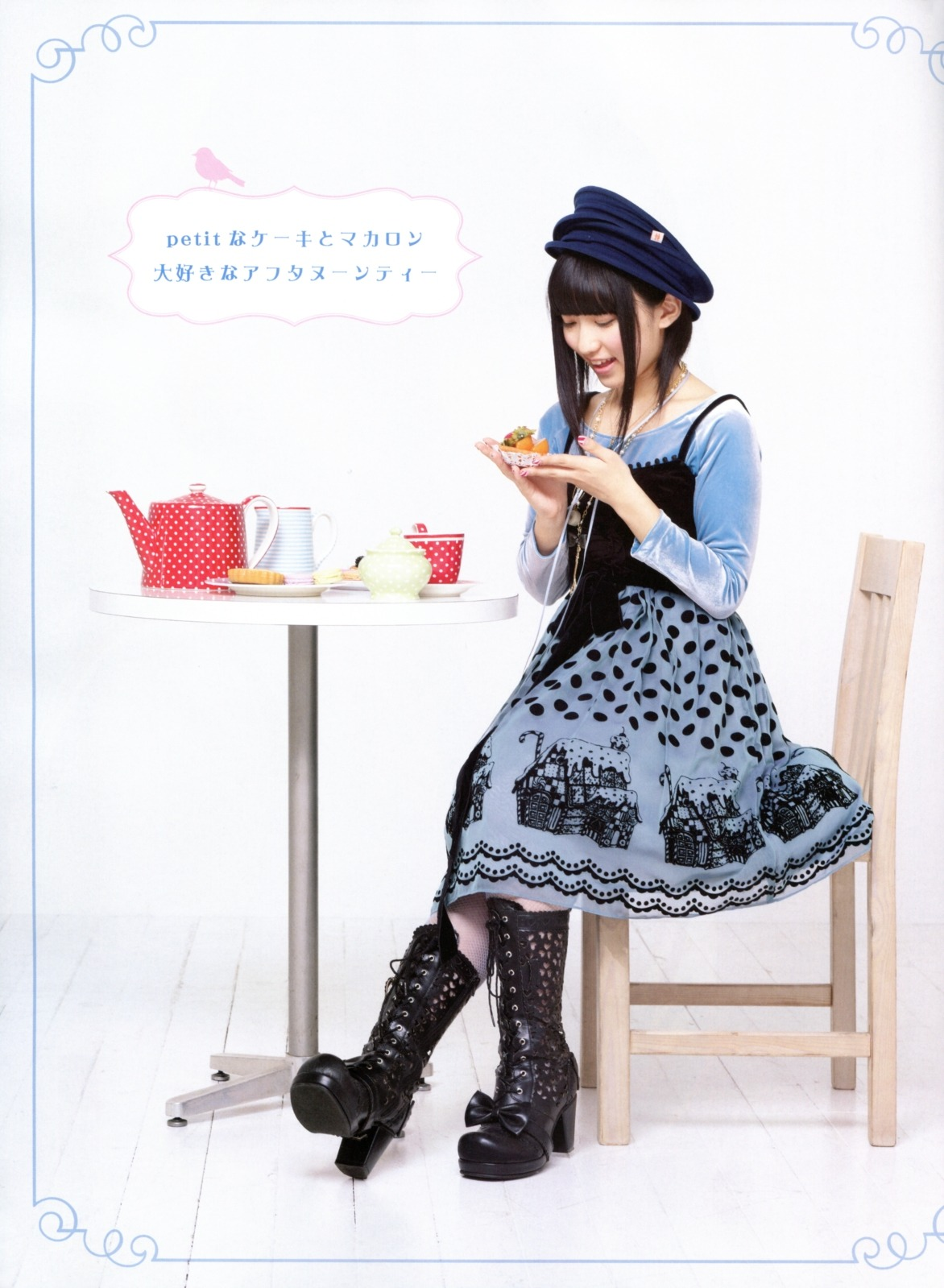 yuuki_aoi154.jpg
