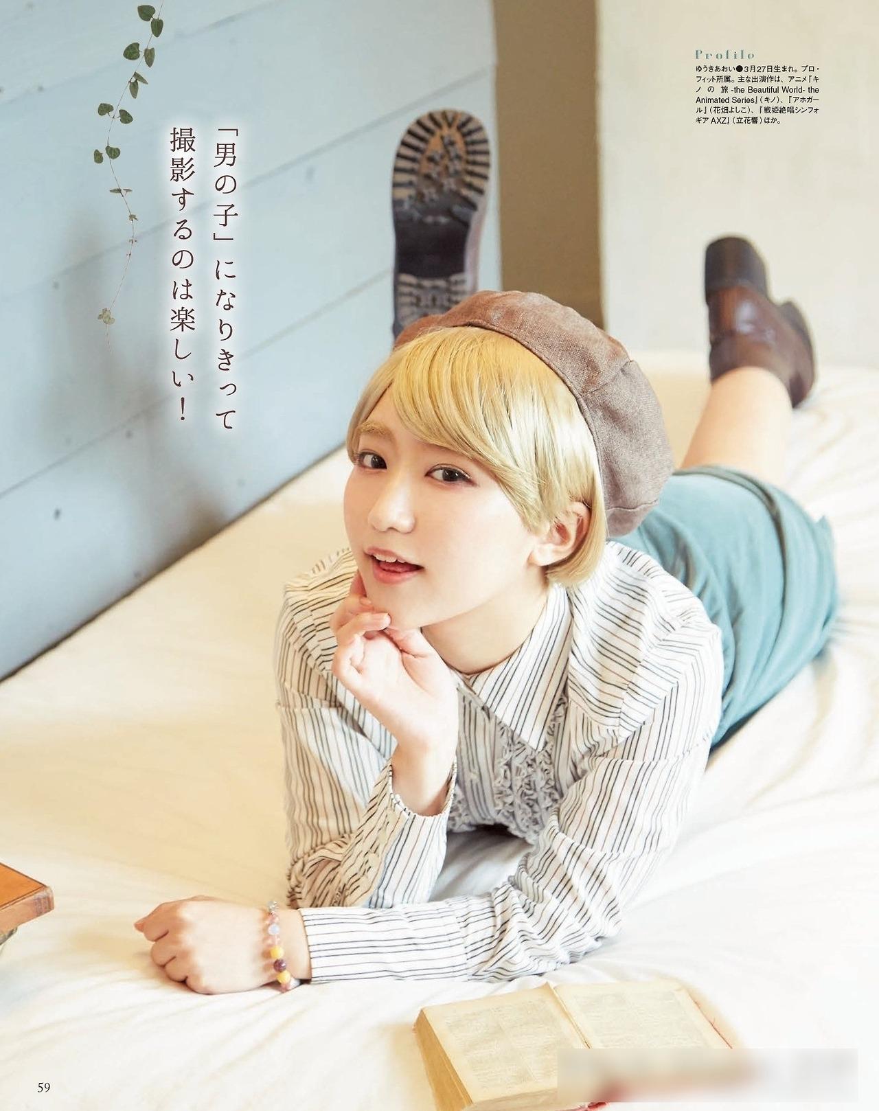 yuuki_aoi156.jpg