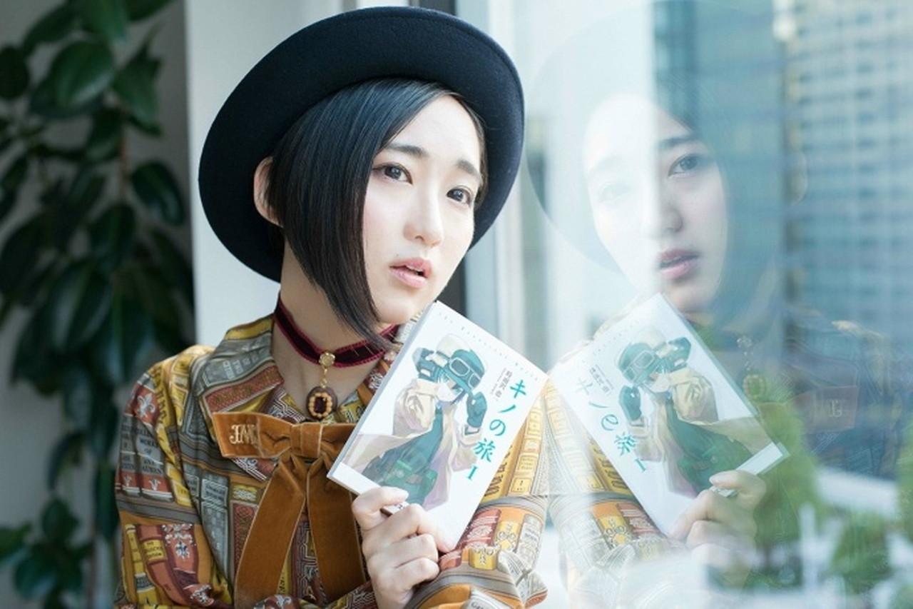 yuuki_aoi158.jpg