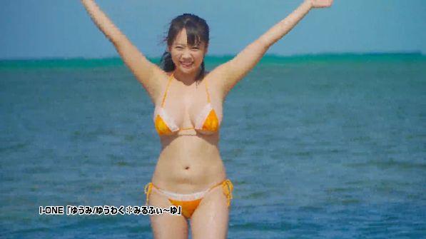 yuumi121.jpg