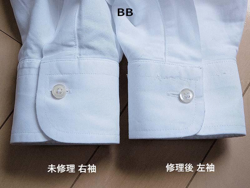[修理後]ブルックスブラザーズボタンダウンシャツ_袖1