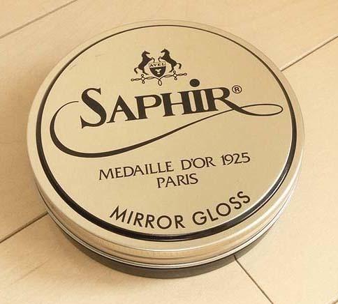 サフィールノワールのミラーグロスで革靴の鏡面磨き|革靴の鏡面磨き専用ワックス レビュー