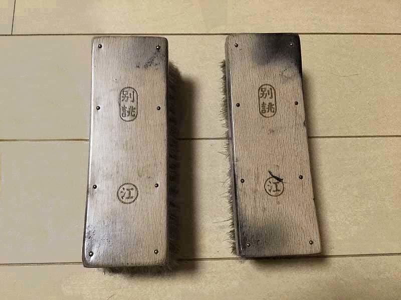 江戸屋靴磨き用ブラシ