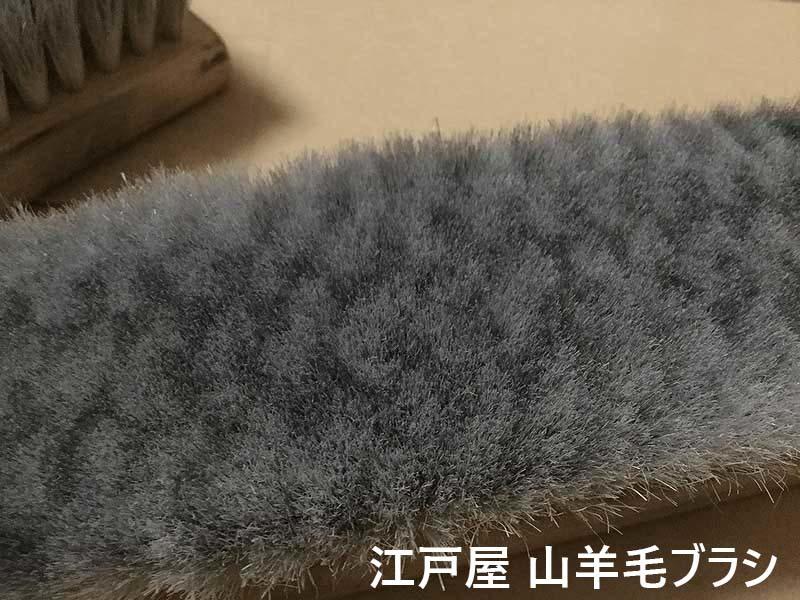 1本1万円の靴磨き用ブラシ_山羊毛