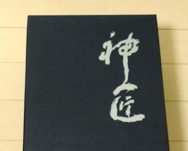 【買ったモノ】神匠(シンショウ) コインローファー 「LS-04」 購入レビュー
