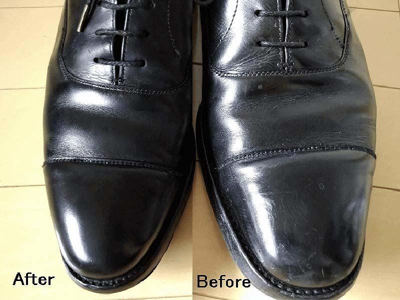 ダイソー靴磨きビフォーアフター