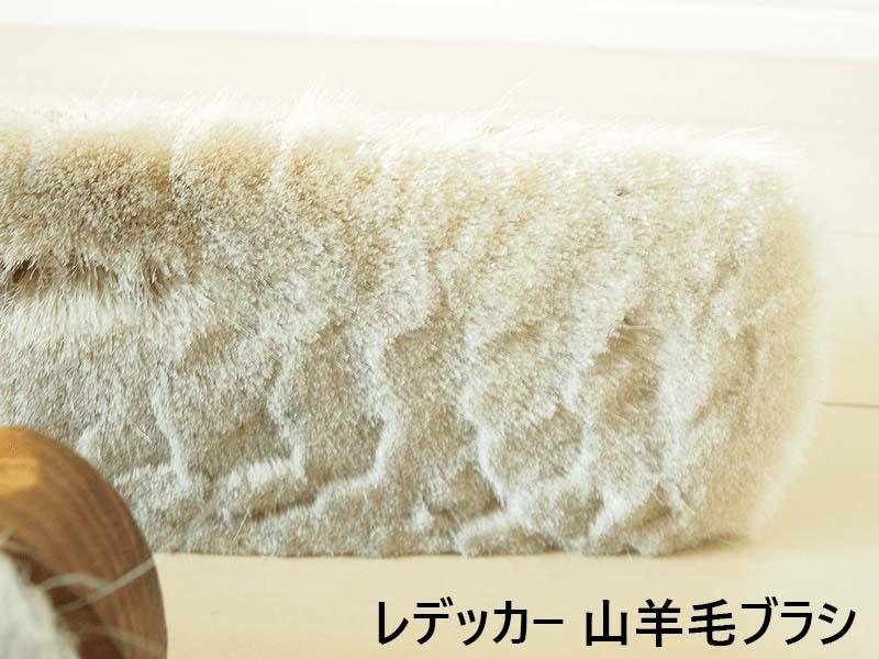 江戸屋と比較_レデッカー山羊毛ブラシ