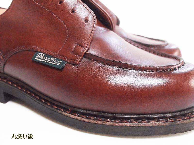 革靴の丸洗い_全体②(サドルソープ不使用)写真1