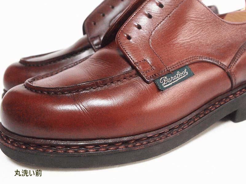 革靴の丸洗い_全体②(サドルソープ不使用)写真2