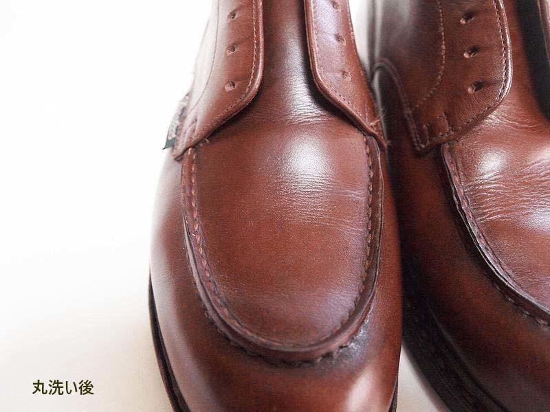 革靴の丸洗い_全体③(サドルソープ不使用)写真1