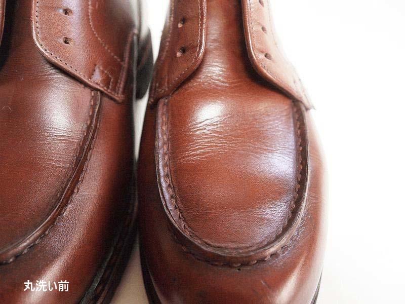 革靴の丸洗い_全体③(サドルソープ不使用)写真2
