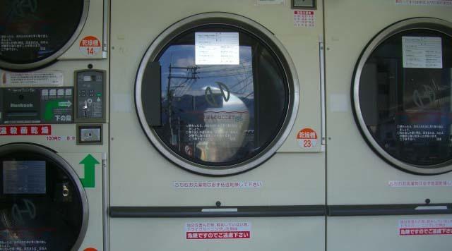 ヘインズBEEFY(ビーフィー)コインランドリーガス式乾燥機