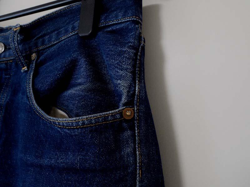 普通に穿いて普通に洗濯 Part.4|Levi's®(リーバイス) LVC 50155-0116穿き込み 38