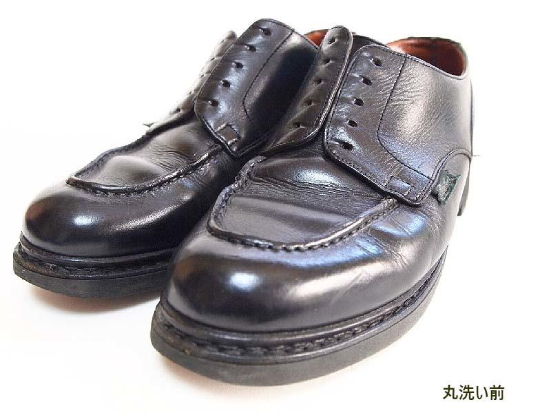 革靴の丸洗い_全体(サドルソープ不使用)写真2