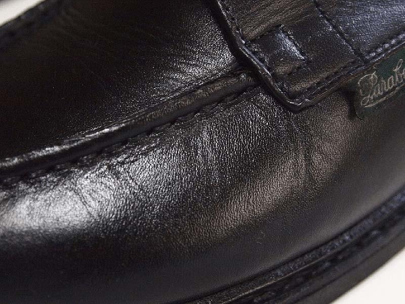 革靴の丸洗い_外側(サドルソープ不使用)写真1