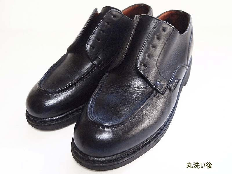 革靴の丸洗い_全体(サドルソープ不使用)写真1