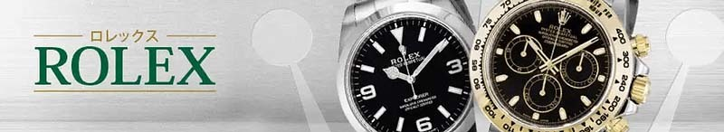 ROLEX_THEWATCHCOMPANY.png
