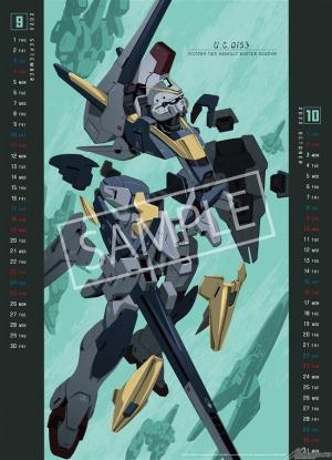 機動戦士ガンダム カレンダー 2022年2
