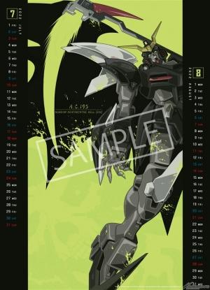 機動戦士ガンダム カレンダー 2022年3