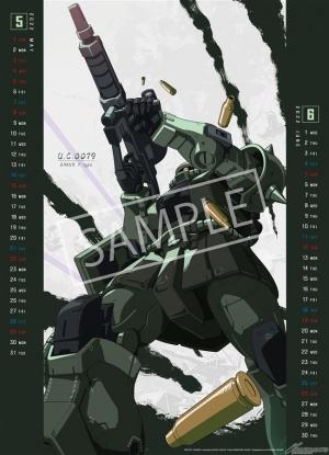 機動戦士ガンダム カレンダー 2022年4