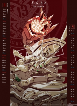 機動戦士ガンダム カレンダー 2022年5