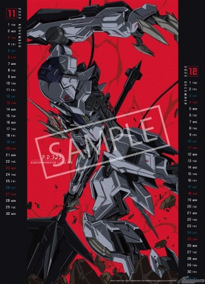 機動戦士ガンダム カレンダー 2022年1