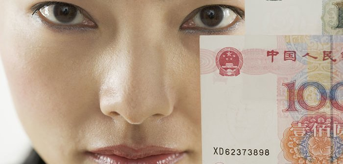 170108ushikuma_eye-700x336_202106081208429fc.jpg