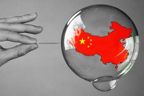 china-bubble_20210616101833b7c.jpg