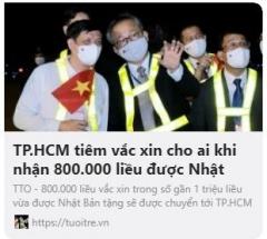 2021年6月ワクチンがベトナムへ3